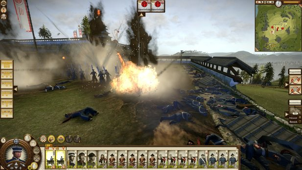 Das aktuelle Total War für den PC: Shogun 2 - Fall of the Samurai