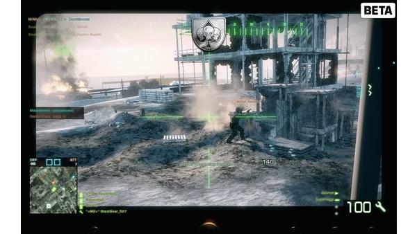 Screenshot zu Battlefield: Bad Company 2 - PC-Beta im Bild