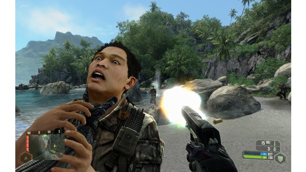 Screenshot zu Crysis - Screenshots