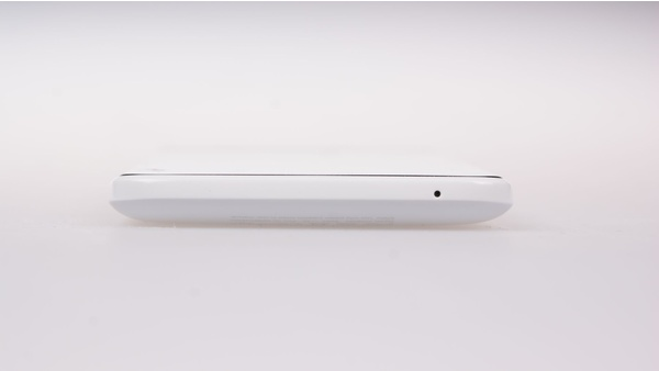 Bilder zu HTC One X - Bilder