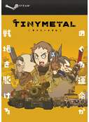 Cover zu Tiny Metal