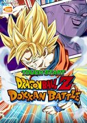Cover zu Dragon Ball Z Dokkan Battle - Android