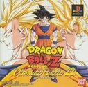 Cover zu Dragon Ball Z: Ultimate Battle 22 - PlayStation