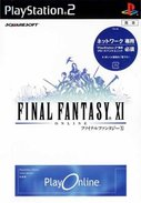 Cover zu Final Fantasy XI Online - PlayStation 2
