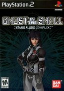 Cover zu Ghost in the Shell: Stand Alone Complex - PlayStation 2