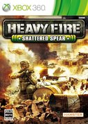 Cover zu Heavy Fire: Shattered Spear - Xbox 360