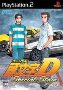 Cover zu Initial D: Special Stage - PlayStation 2