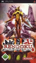 Cover zu Rengoku II: The Stairway to H.E.A.V.E.N. - PSP