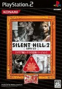 Cover zu Silent Hill 2: Restless Dreams - PlayStation 2