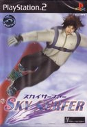 Cover zu Sky Surfer - PlayStation 2