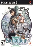 Cover zu Suikoden 3 (US) - PlayStation 2