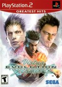 Cover zu Virtua Fighter 4: Evolution - PlayStation 2