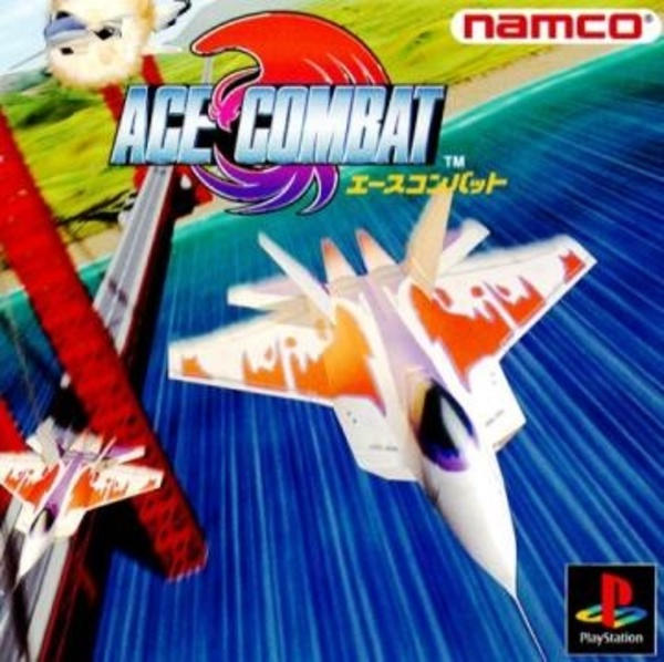 Cover zu Air Combat