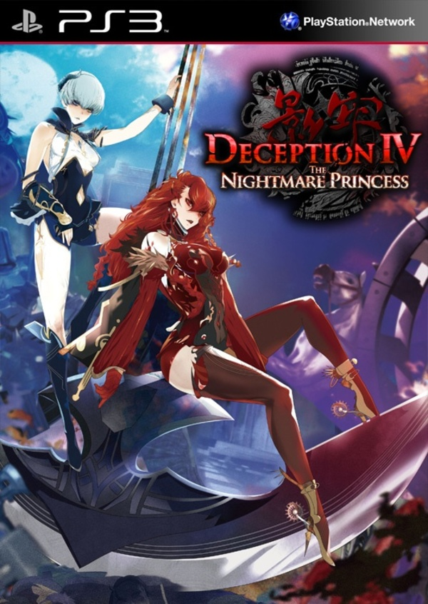 Cover zu Deception 4: The Nightmare Princess