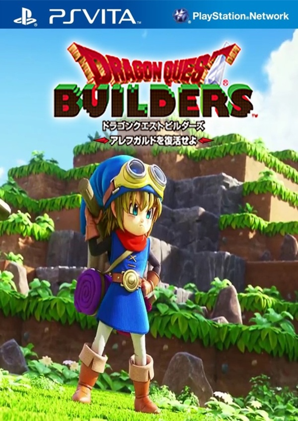 Cover zu Dragon Quest Builders