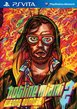 Infos, Test, News, Trailer zu Hotline Miami 2: Wrong Number - PS Vita