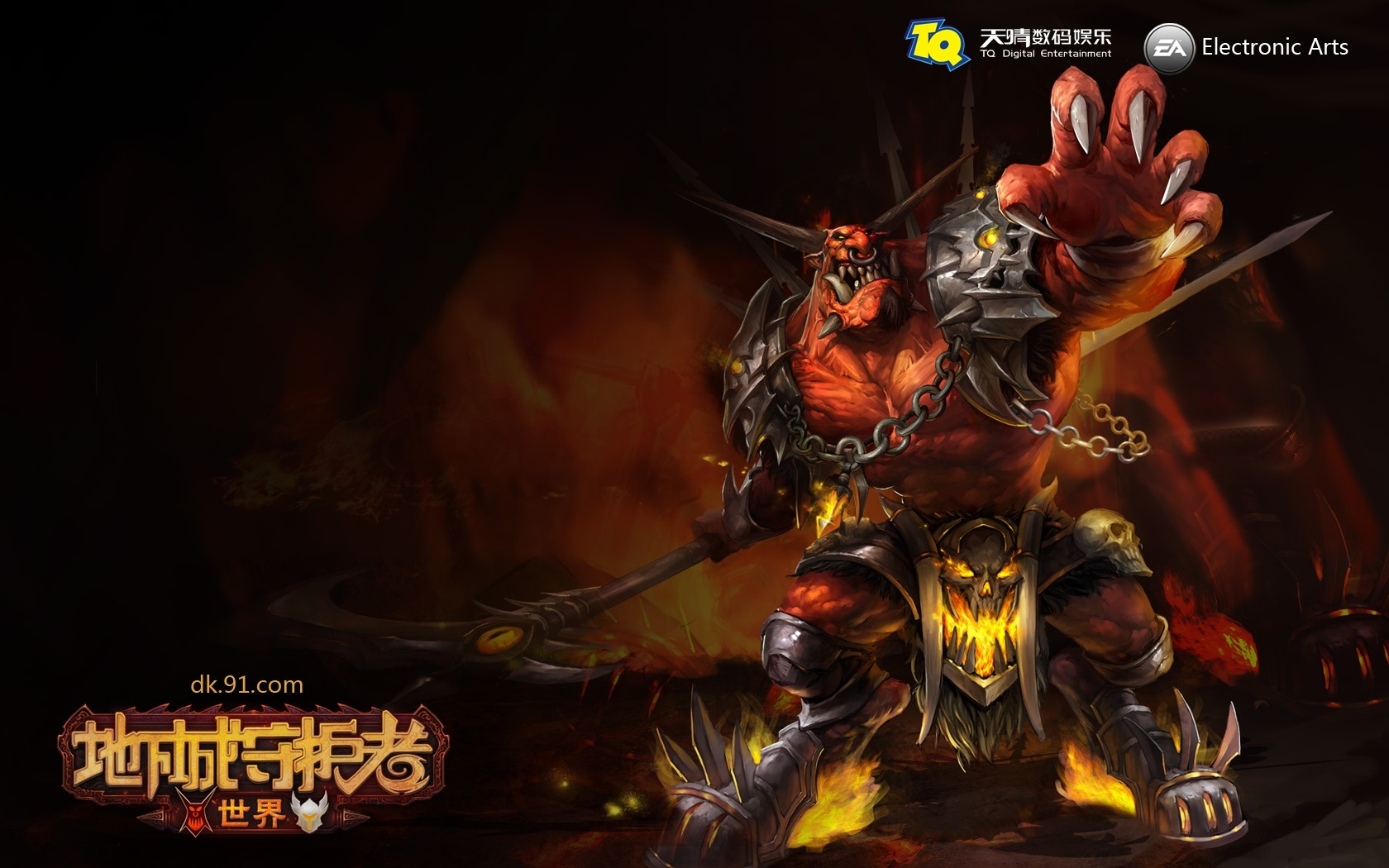 Dungeon Keeper Online