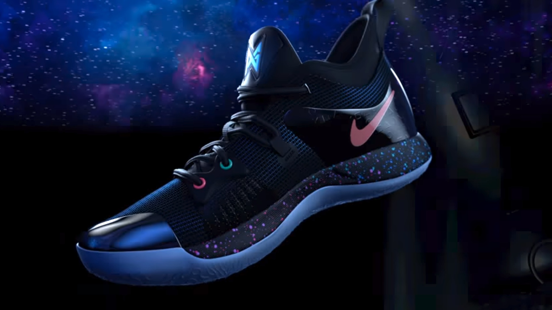 Playstation Schuhe