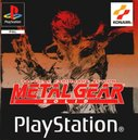 Cover zu Metal Gear Solid - PlayStation