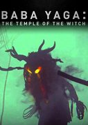 Cover zu Rise of the Tomb Raider - Baba Yaga: The Temple of the Witch - Xbox One