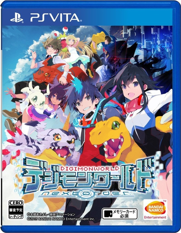 Cover zu Digimon World: Next Order
