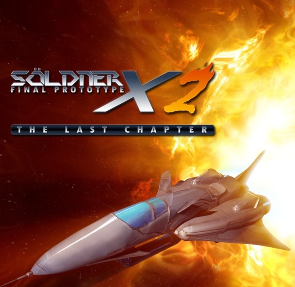 Cover zu Söldner-X 2: Final Prototype
