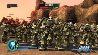 DynastyWarriorsGundamPS3X360-11513-633 13