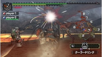 MonsterHunterFreedomPSP-8644-680 5