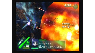 Star Fox Assault 2