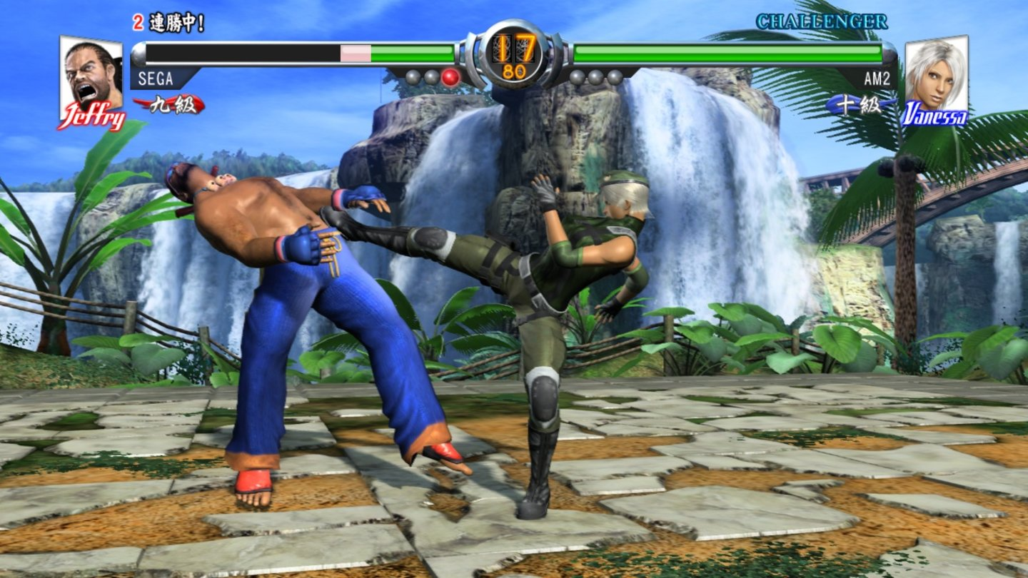 Virtua Fighter 5 1