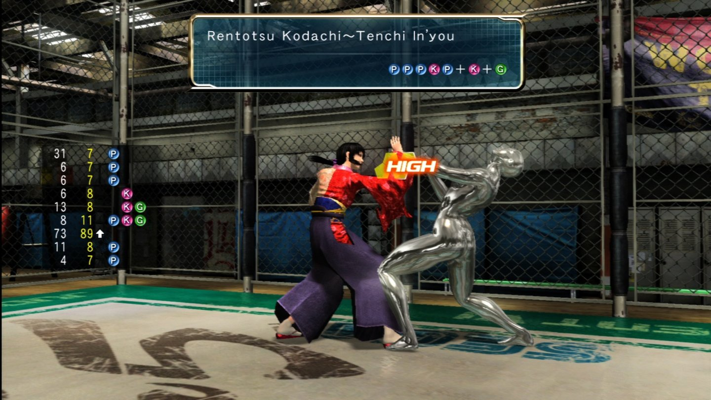 Virtua Fighter 5 7